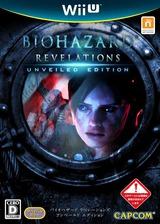 バイオハザード リベレーションズ アンベールド エディション WiiU cover (ABHJ08)