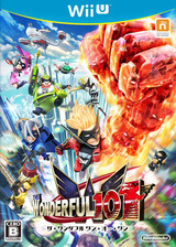 ザ・ワンダフル・ワン・オー・ワン WiiU cover (ACMJ01)