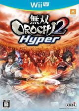 無双OROCHI 2 Hyper WiiU cover (AHBJC8)