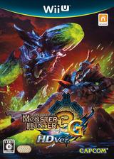 モンスターハンター3(トライ) WiiU cover (AHDJ08)