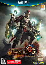 モンスターハンター フロンティアGG プレミアムパッケージ WiiU cover (APPJ08)