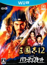 三國志12 with パワーアップキット WiiU cover (APUJC8)
