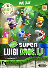 New スーパールイージ U WiiU cover (ARSJ01)