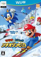 マリオ&ソニック AT ソチオリンピック WiiU cover (AURJ01)