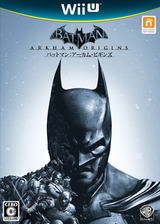バットマン:アーカム・ビギンズ/ ゲーム WiiU cover (AZEJWR)