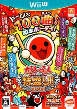 太鼓の達人 特盛り! WiiU cover (BT9JAF)