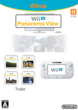 Wii U Panorama View: Trailer eShop cover (SPGJ)