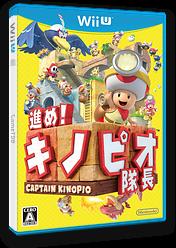 進め!キノピオ隊長 WiiU cover (AKBJ01)