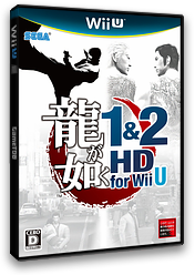 龍が如く1&2 HD for Wii U WiiU cover (ARYJ8P)