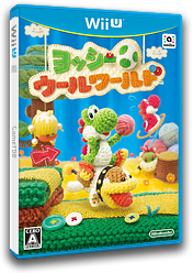 ヨッシー ウールワールド WiiU cover (AYCJ01)