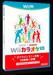 WiiカラオケU トライアルディスク WiiU cover (WAHJ01)