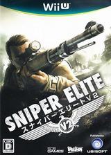 スナイパー エリートV2 WiiU cover (AS8J41)