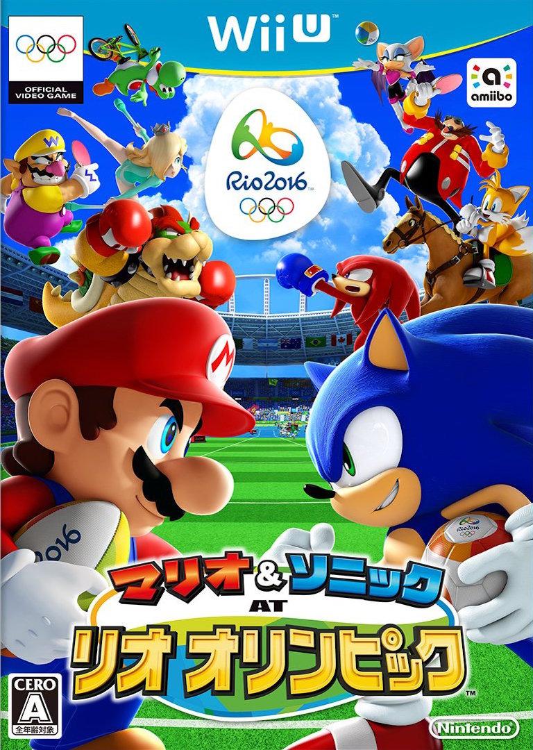 マリオ&ソニック AT リオオリンピック WiiU coverHQ (ABJJ01)