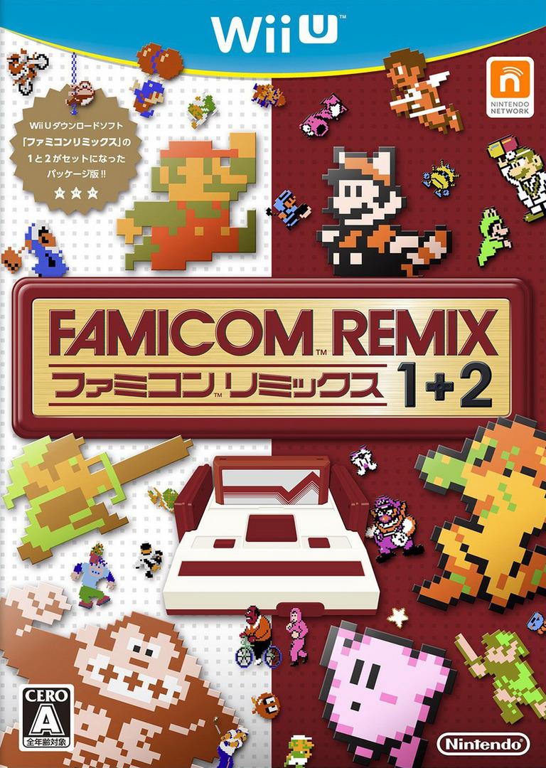 ファミコンリミックス1+2 WiiU coverHQ (AFDJ01)