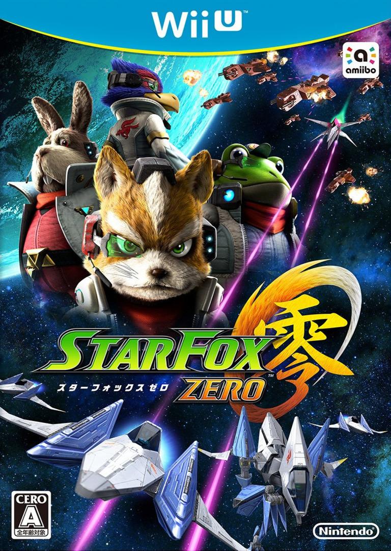 スターフォックス ゼロ WiiU coverHQ (AFXJ01)