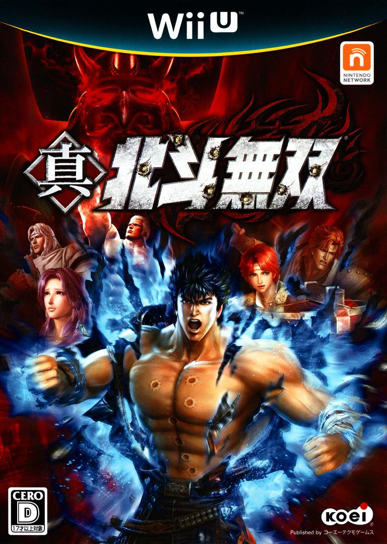 真・北斗無双 WiiU coverHQ (AH9JC8)