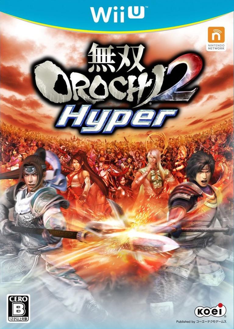 無双OROCHI 2 Hyper WiiU coverHQ (AHBJC8)