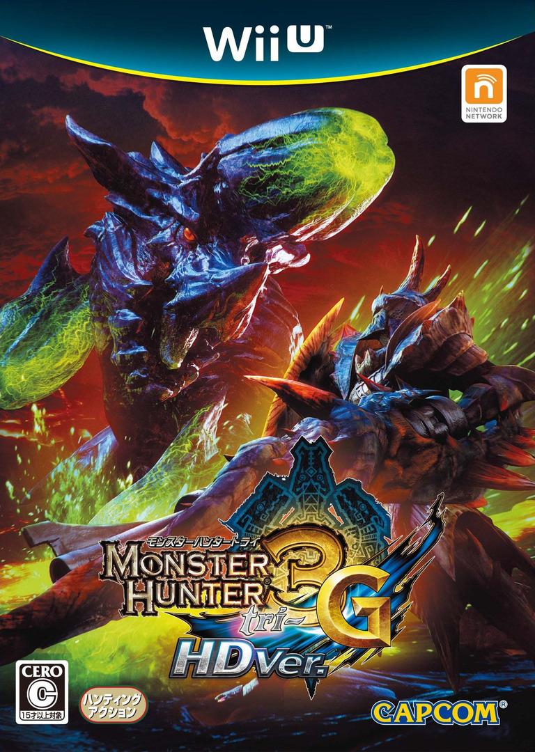 モンスターハンター3(トライ) WiiU coverHQ (AHDJ08)
