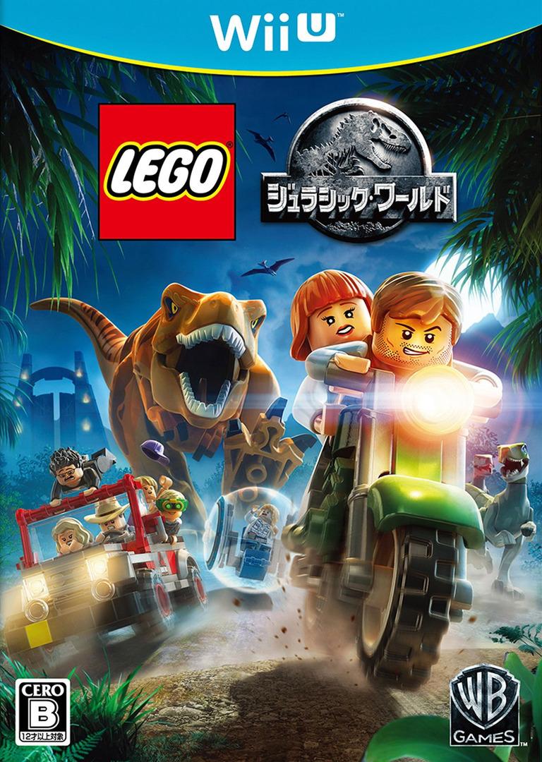 LEGO ジュラシック・ワールド WiiU coverHQ (ALJJWR)