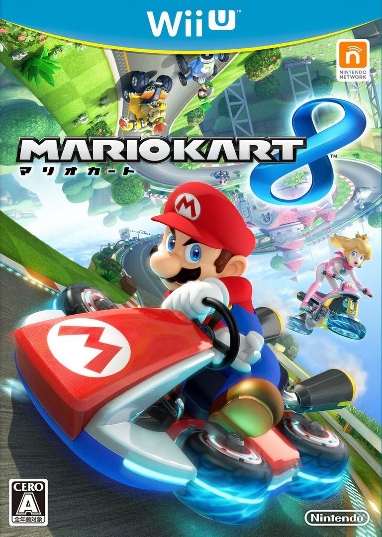 マリオカート8 WiiU coverHQ (AMKJ01)
