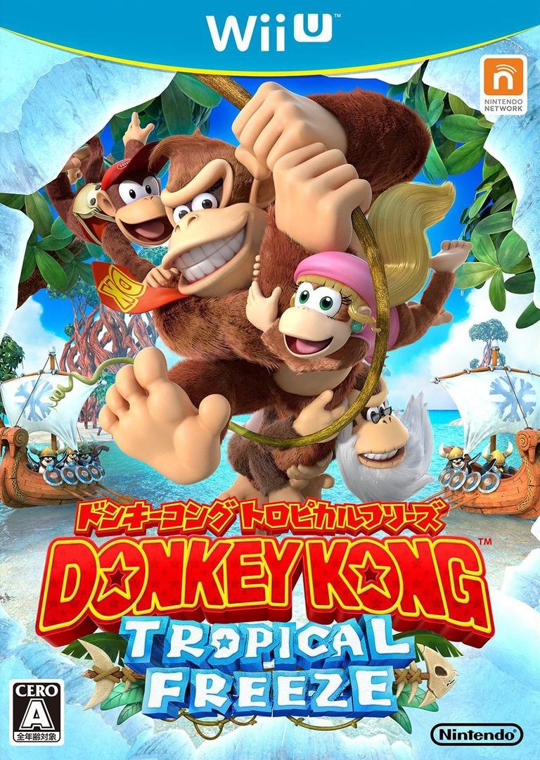 ドンキーコングトロピカルフリーズ WiiU coverHQ (ARKJ01)