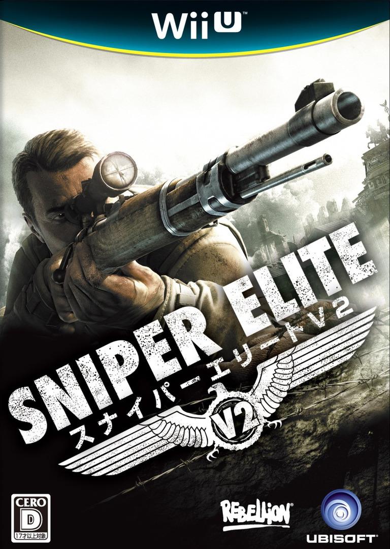 スナイパー エリートV2 WiiU coverHQ (AS8J41)