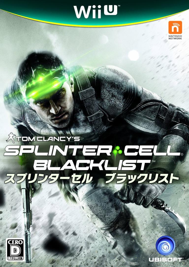スプリンターセル ブラックリスト WiiU coverHQ (AS9J41)