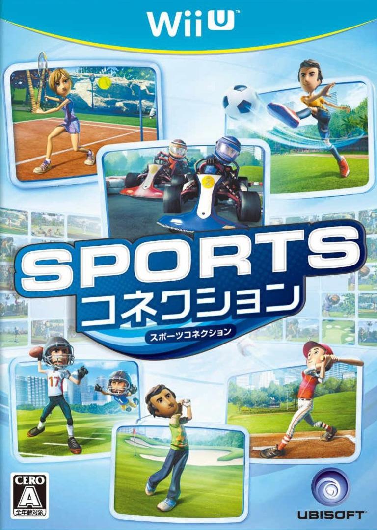 スポーツコネクション WiiU coverHQ (ASPJ41)