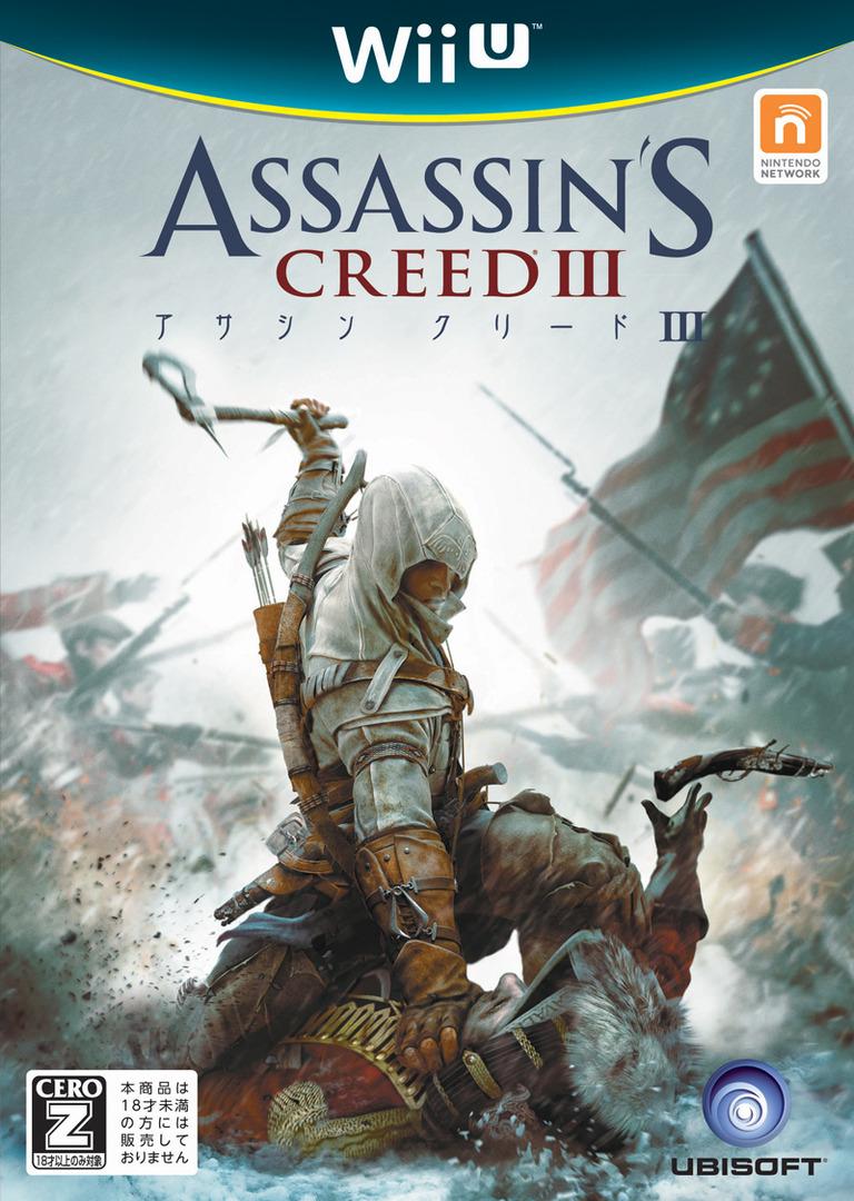 アサシン クリード III WiiU coverHQ (ASSJ41)