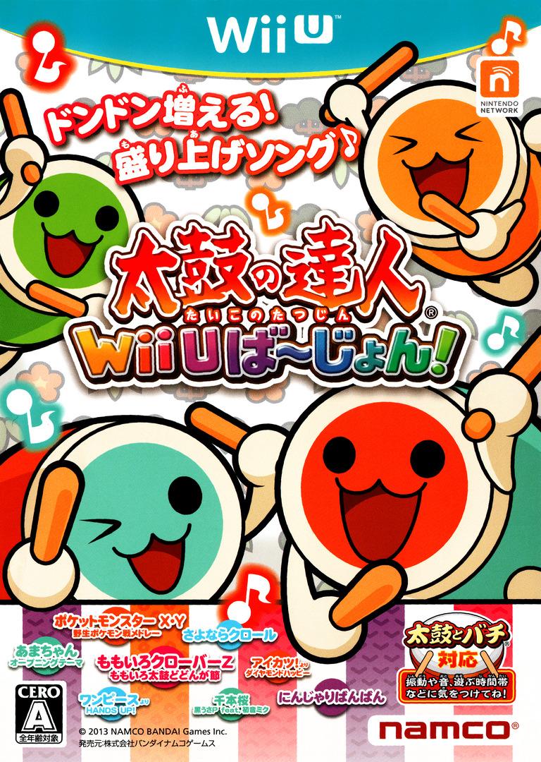 太鼓の達人 Wii Uば~じょん! WiiU coverHQ (AT5JAF)
