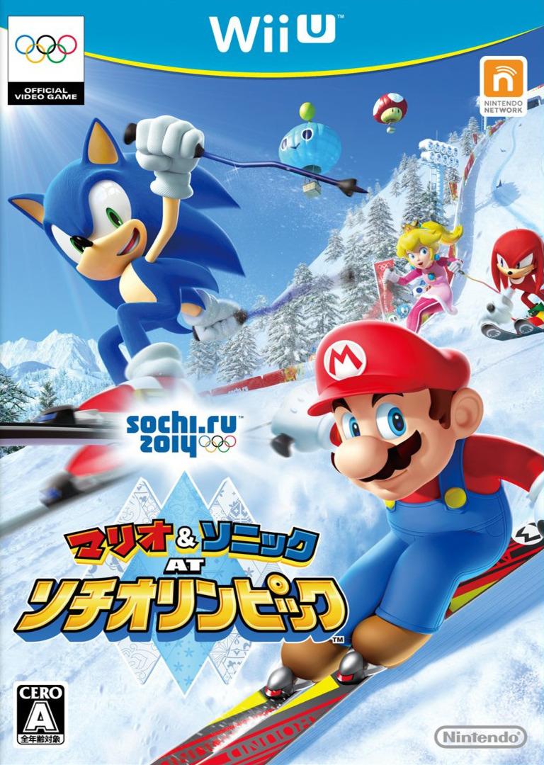 マリオ&ソニック AT ソチオリンピック WiiU coverHQ (AURJ01)