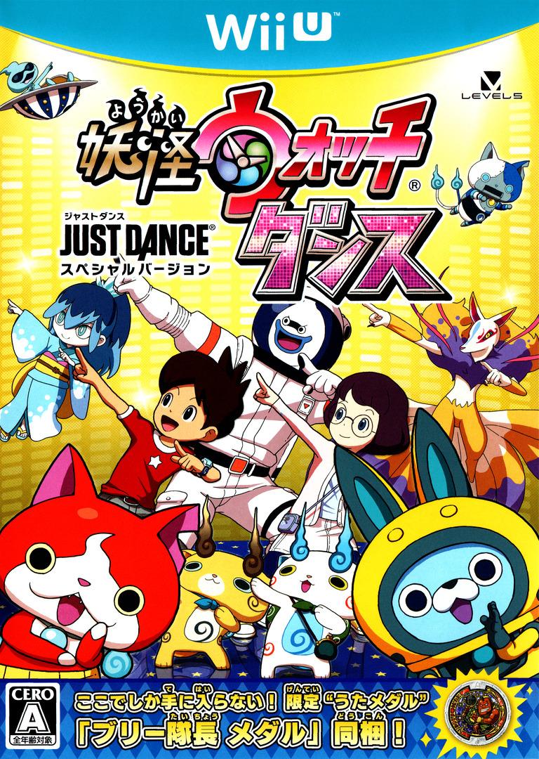 妖怪ウォッチダンス JUST DANCE スペシャルバージョン WiiU coverHQ (AVAJHF)