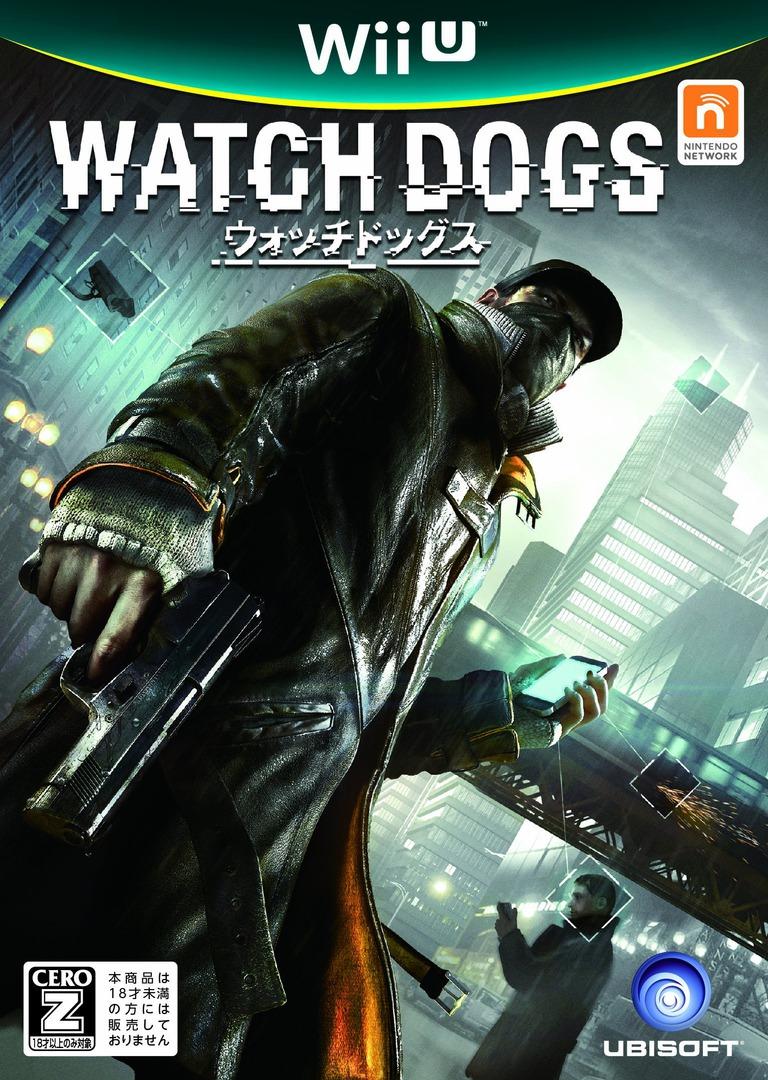 ウォッチドッグス WiiU coverHQ (AWCJ41)