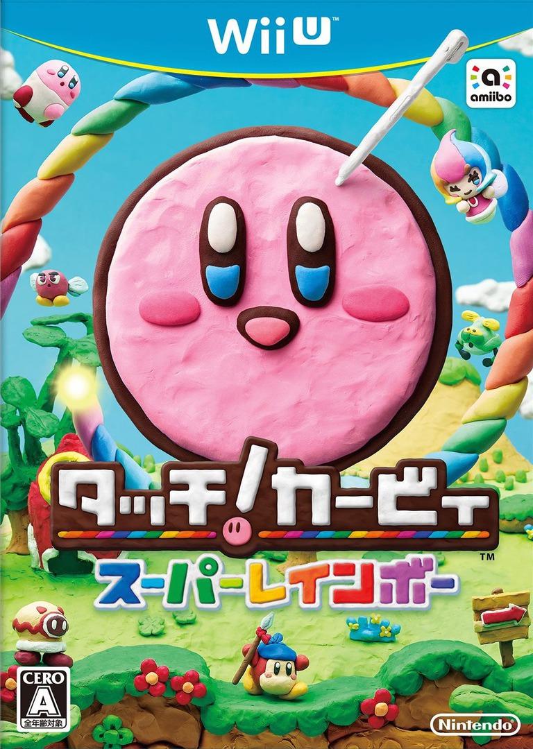 タッチ! カービィ スーパーレインボー WiiU coverHQ (AXYJ01)
