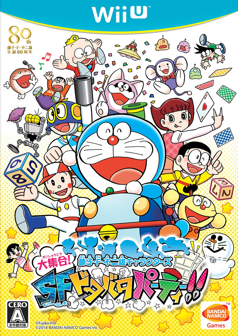 藤子・F・不二雄キャラクターズ大集合! SFドタバタパーティー!! WiiU coverHQ (BSFJAF)
