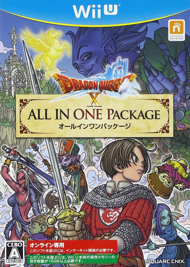 ドラゴンクエストX オールインワンパッケージ WiiU coverHQ (BTPJGD)