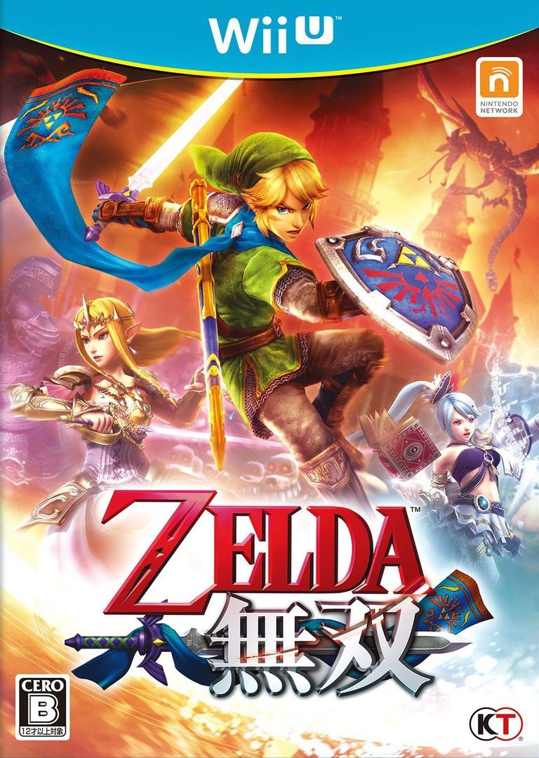 ゼルダ無双 WiiU coverHQ (BWPJC8)