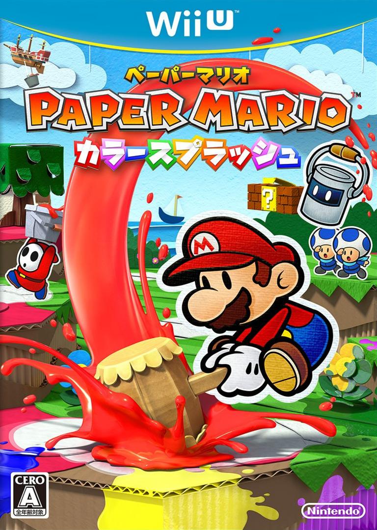 ペーパーマリオ カラースプラッシュ WiiU coverHQ (CNFJ01)