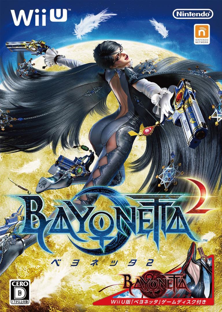 ベヨネッタ2 WiiU coverHQ2 (AQUJ01)