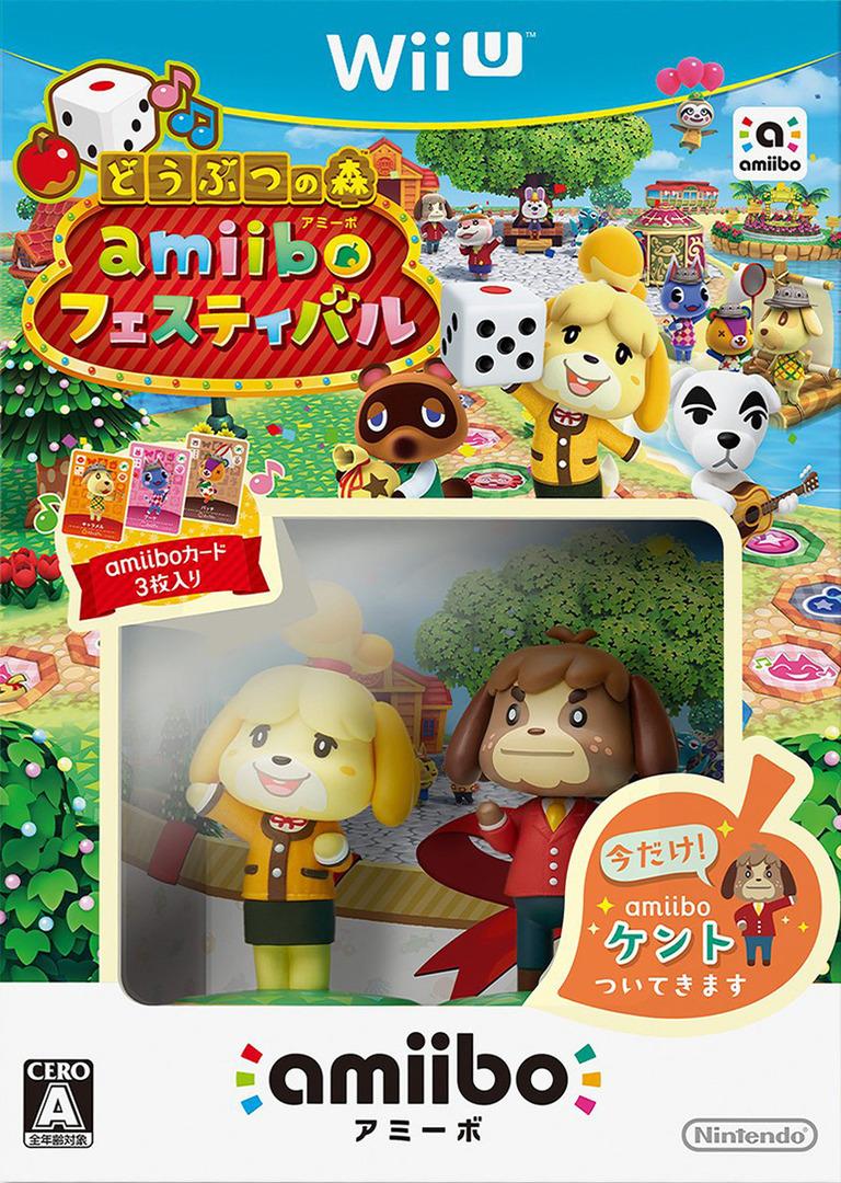 どうぶつの森amiiboフェスティバル WiiU coverHQB (AALJ01)