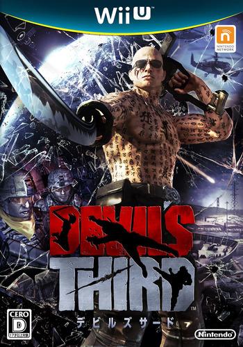 Devil's Third(デビルズ サード) WiiU coverM (ADNJ01)