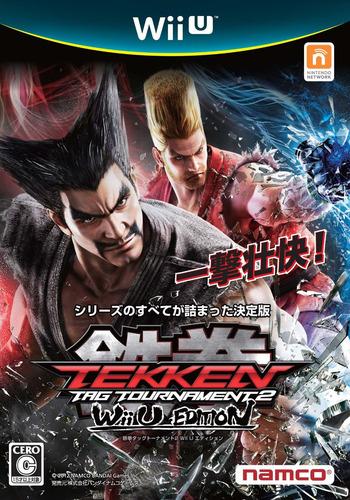 鉄拳タッグトーナメント2 Wii U エディション WiiU coverM (AKNJAF)