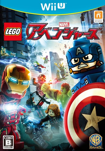 LEGO マーベル スーパー・ヒーローズ ザ・ゲーム Array coverM (ALRJWR)