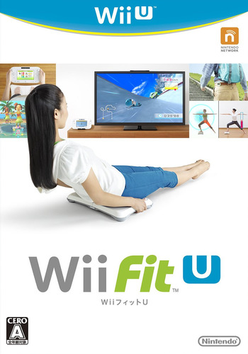 WiiフィットU WiiU coverM (ASTJ01)