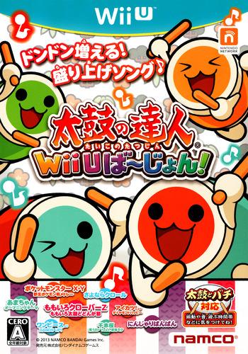 太鼓の達人 Wii Uば~じょん! WiiU coverM (AT5JAF)