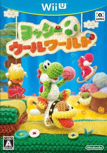 ヨッシー ウールワールド WiiU coverM (AYCJ01)