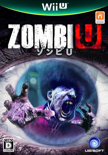 ゾンビU WiiU coverM (AZUJ41)