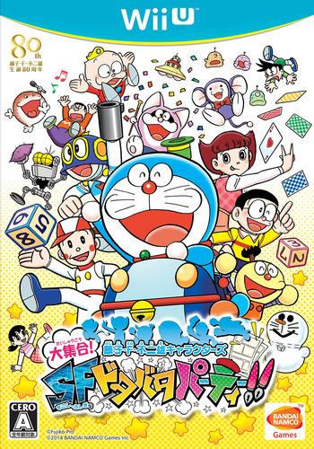 藤子・F・不二雄キャラクターズ大集合! SFドタバタパーティー!! WiiU coverM (BSFJAF)