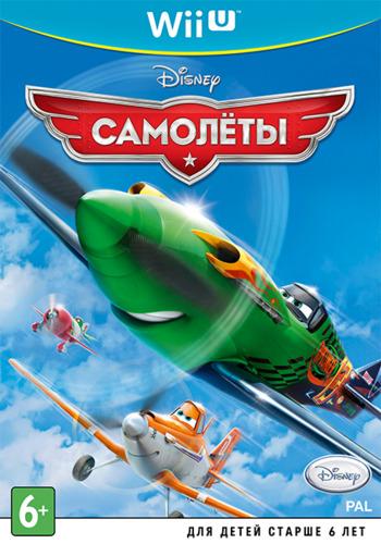 Disney Самолёты WiiU coverM (APAR4Q)