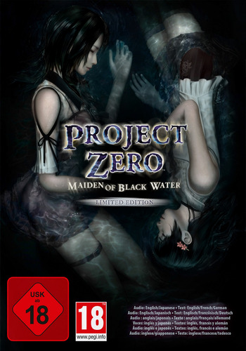 Project Zero: Maiden of Black Water Array coverM2 (AL5P01)